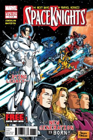 Spaceknights (2012) #1