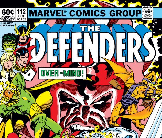 DEFENDERS_1972_112