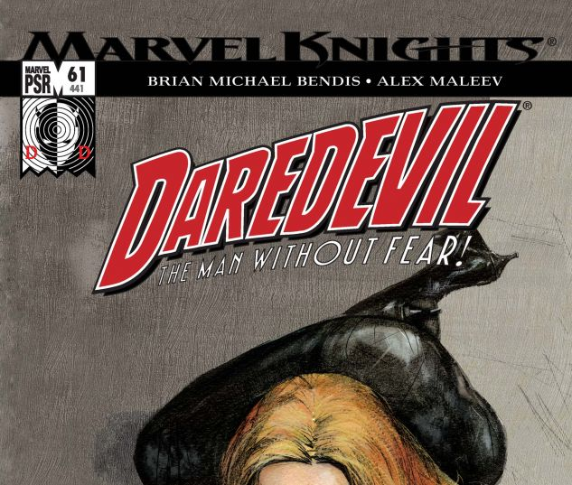 DAREDEVIL (1998) #61 Cover