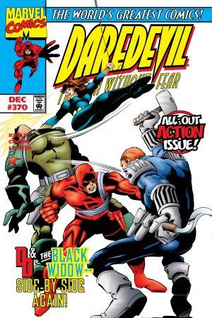 Daredevil (1964) #370