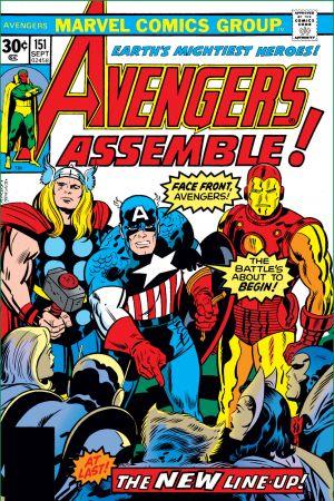 Avengers (1963) #151