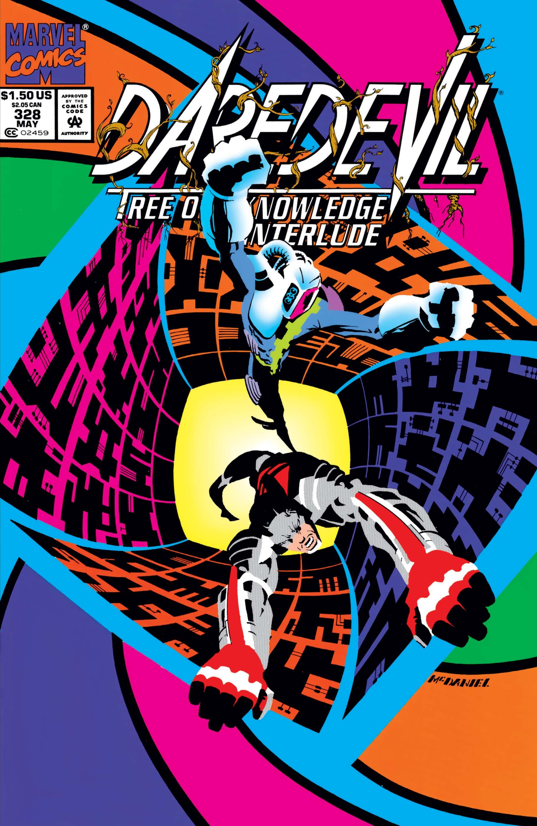 Daredevil (1964) #328