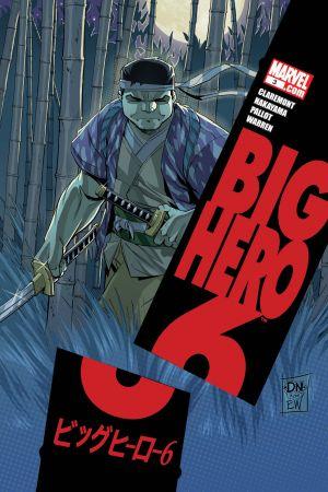 Big Hero 6 #3
