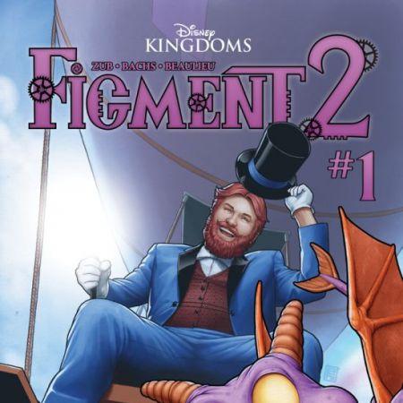 Figment 2 (2015)
