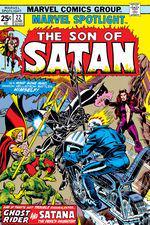 Marvel Spotlight (1971) #22 cover