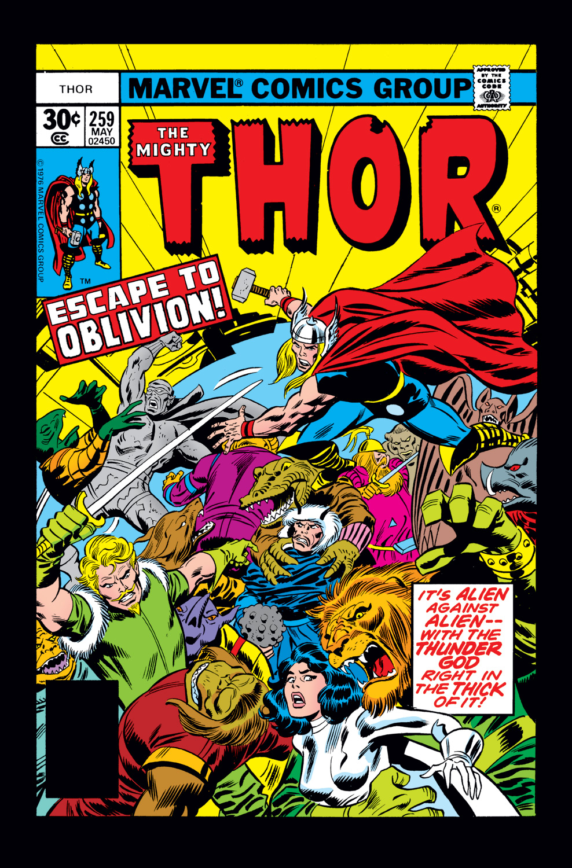 Thor (1966) #259