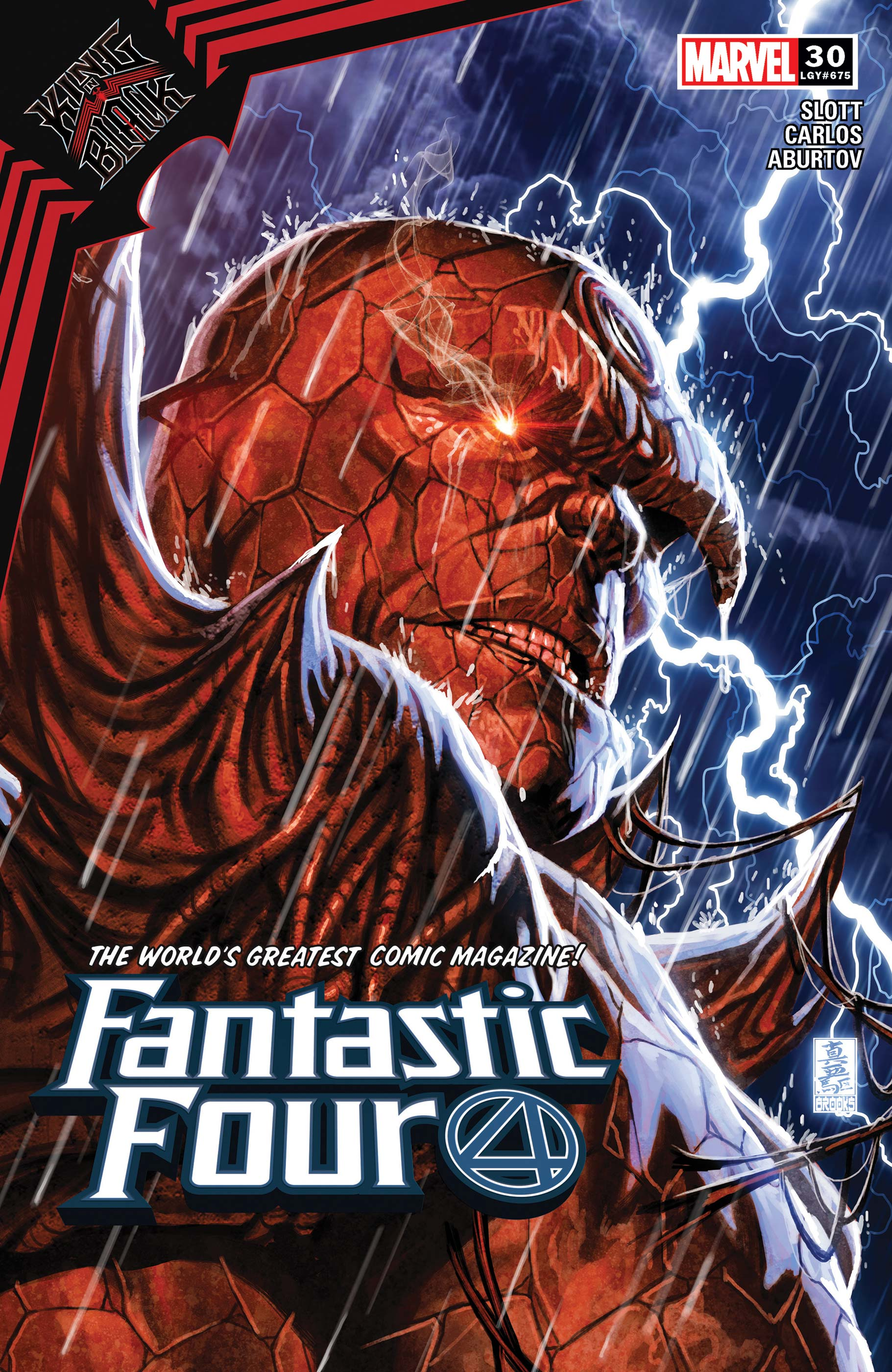Fantastic Four (2018) #30