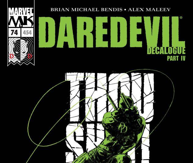 DAREDEVIL (1998) #74 Cover