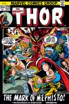 Thor (1966) #205 Cover