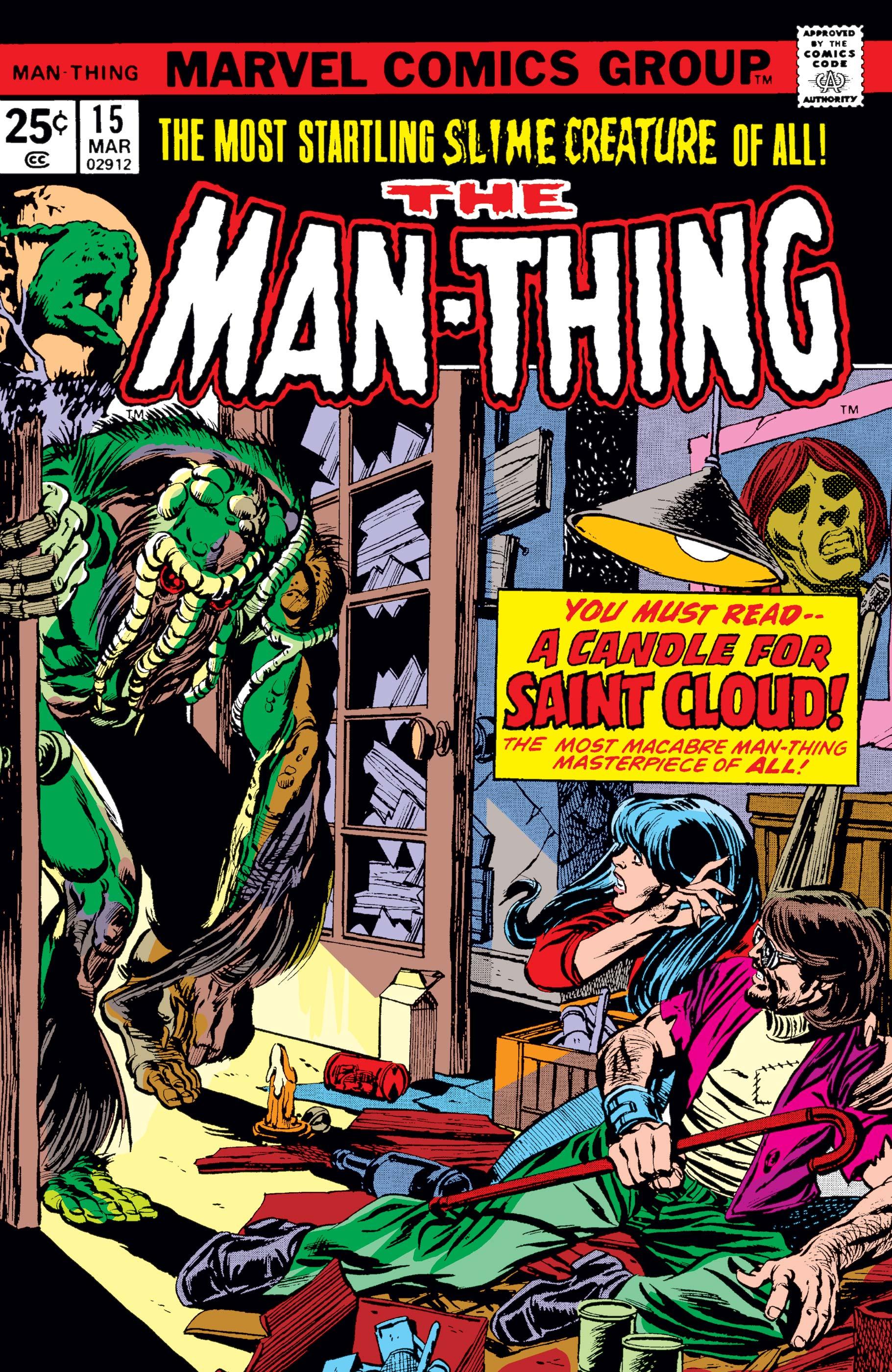 Man-Thing (1974) #15