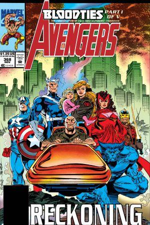 Avengers (1963) #368