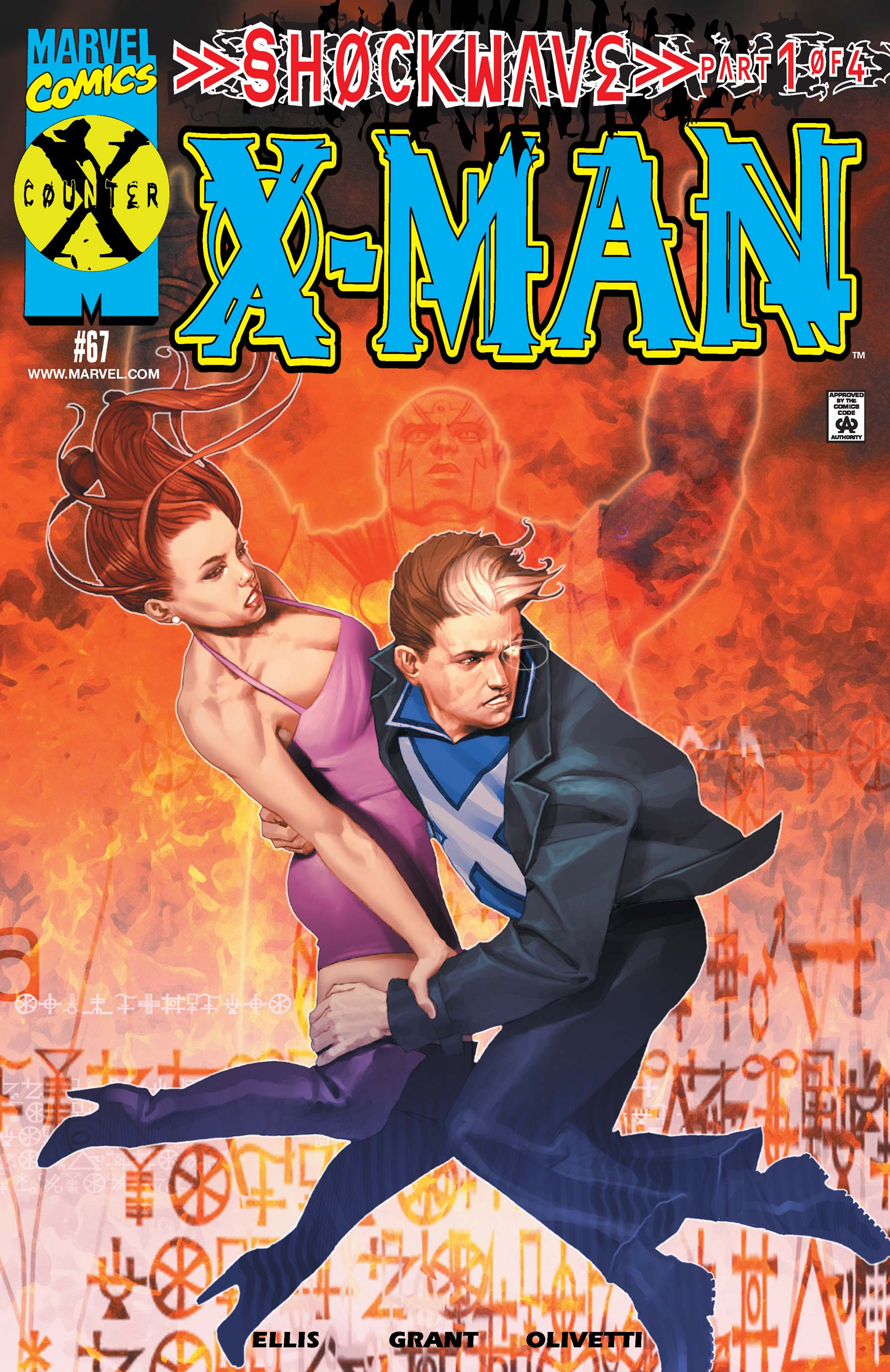X-Man (1995) #67