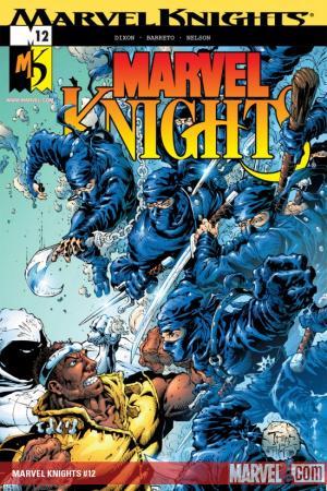 Marvel Knights (2000) #12