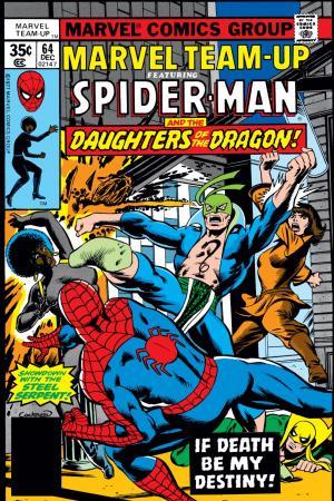 Marvel Team-Up (1972) #64