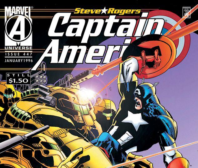 Captain America (1968) #447