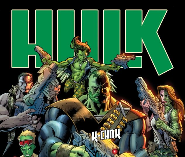 HULK 12 (WITH DIGITAL CODE)
