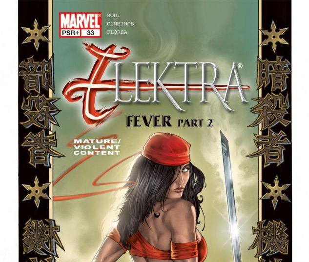 ELEKTRA_2001_33