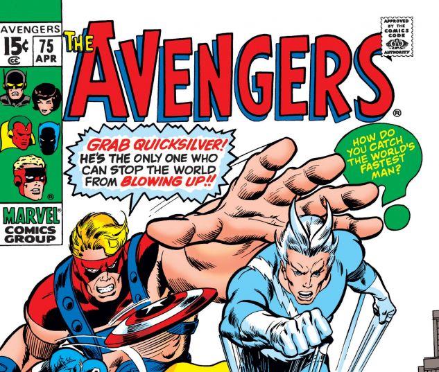 AVENGERS (1963) #75