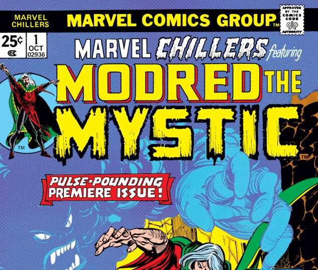 MARVEL_CHILLERS_1975_1_jpg