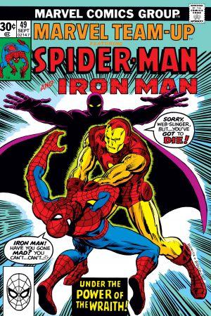 Marvel Team-Up (1972) #49