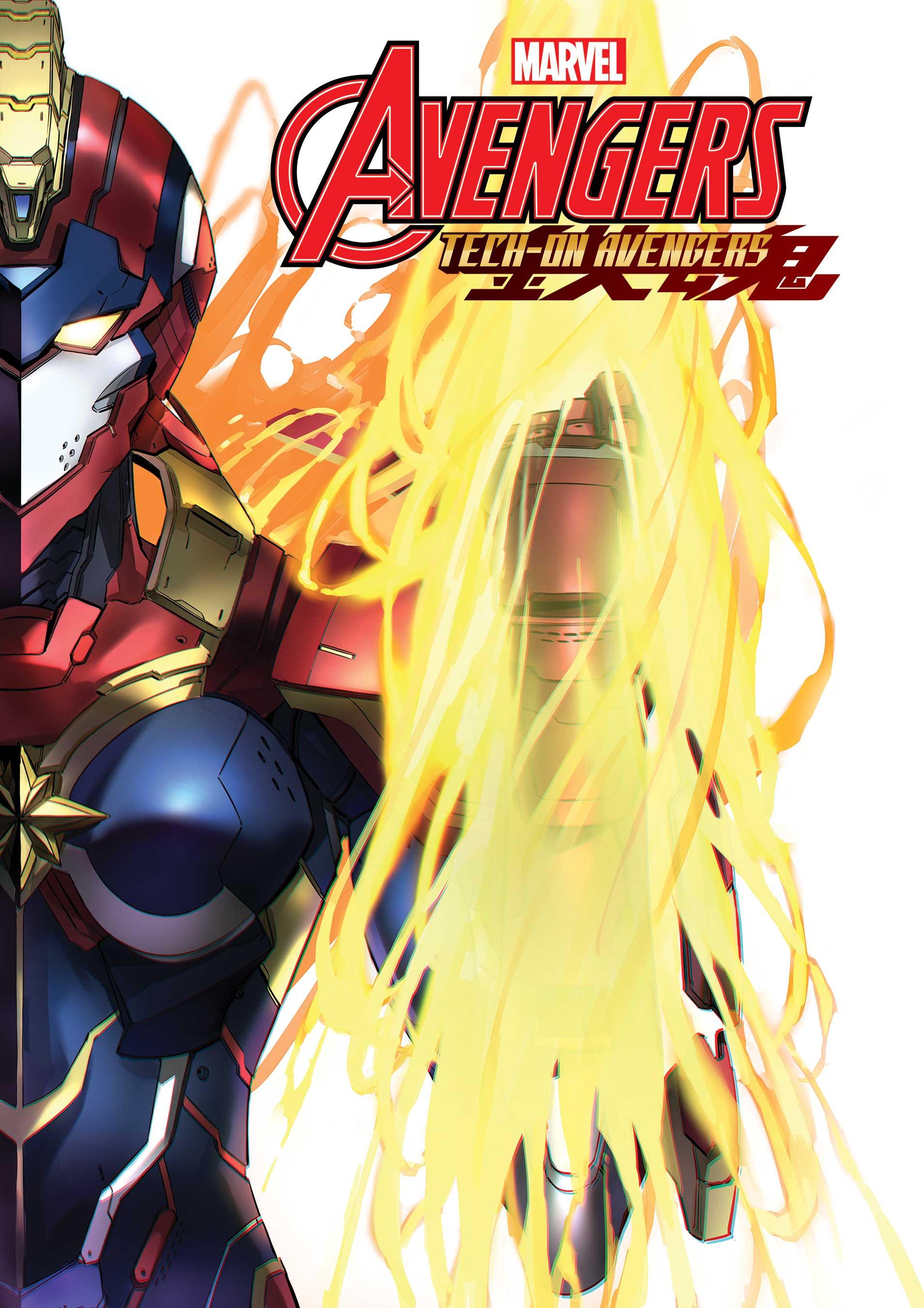 Avengers: Tech-on (2021) #3