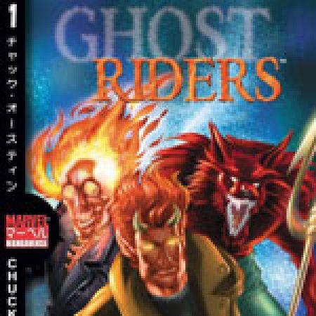MARVEL MANGAVERSE: GHOST RIDERS 1 (2002)