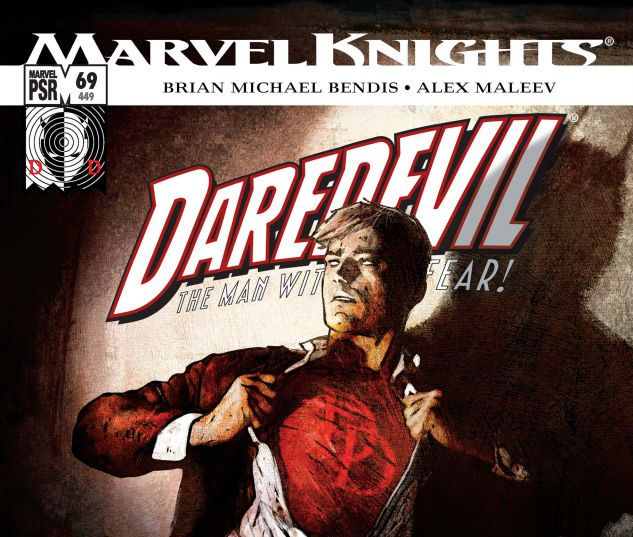 DAREDEVIL (1998) #69 Cover