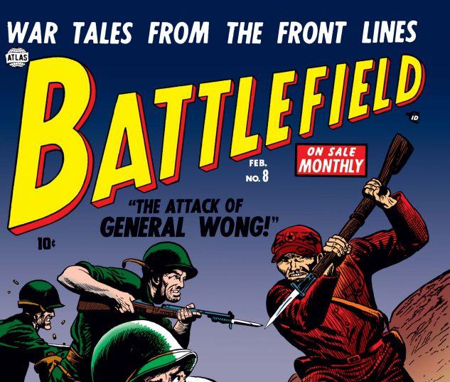 Battlefield_1952_8
