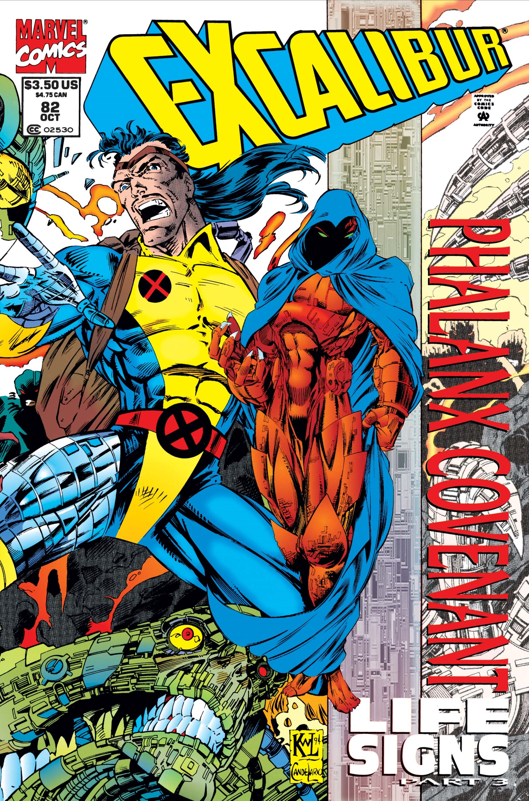 Excalibur (1988) #82