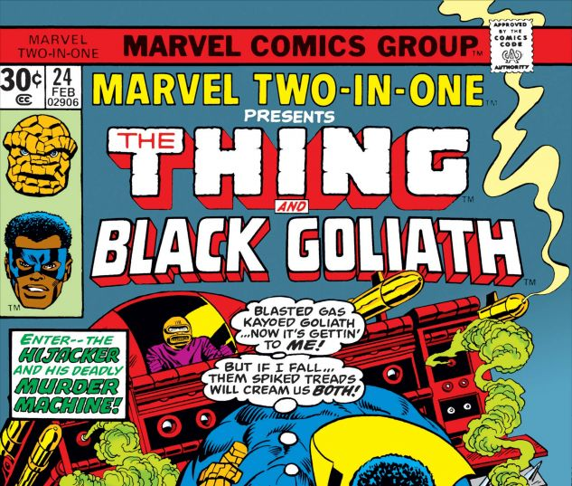 Marvel_Two_in_One_1974_24