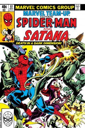 Marvel Team-Up (1972) #81