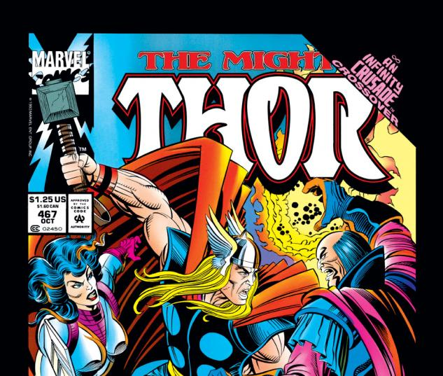 Thor (1966) #467 Cover