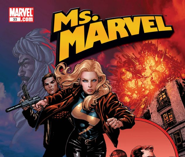 Ms. Marvel (2006) #33