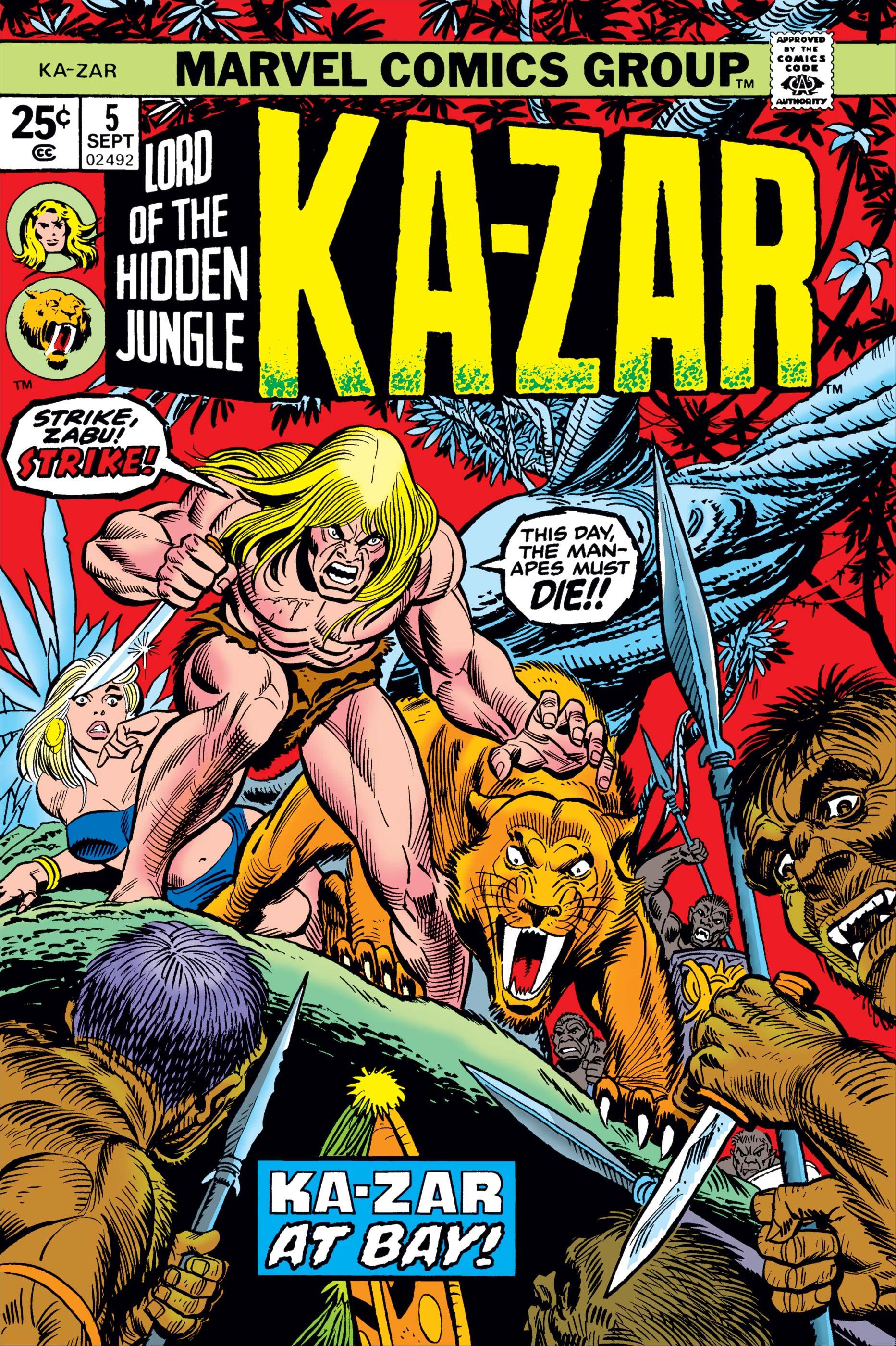 Ka-Zar (1974) #5