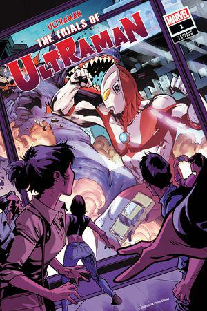 The Trials of Ultraman (2021) #1 (Variant)