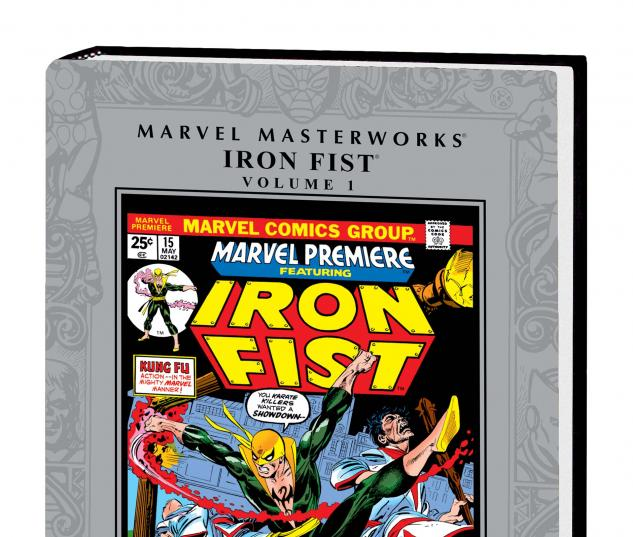 Marvel Masterworks: Iron Fist Vol. 1 HC