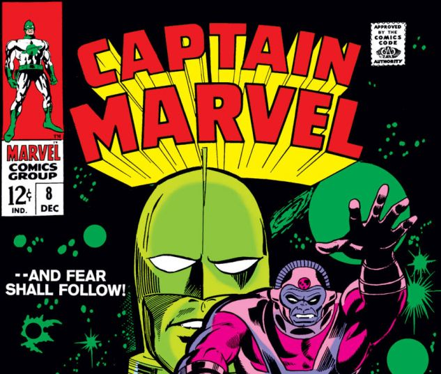 Captain Marvel (1968) #8