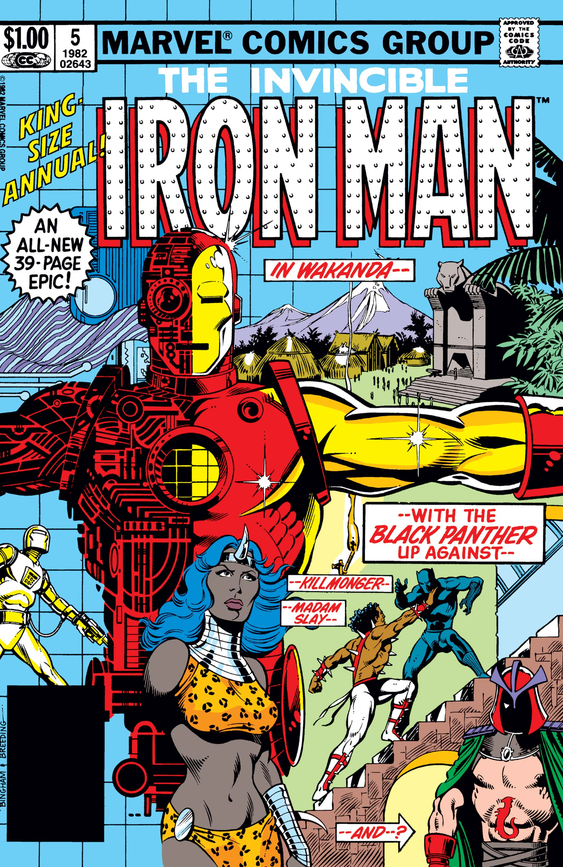 Iron Man Annual (1976) #5