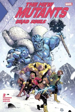 New Mutants: Dead Souls #2
