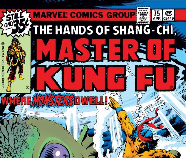 Master_of_Kung_Fu_1974_75_jpg