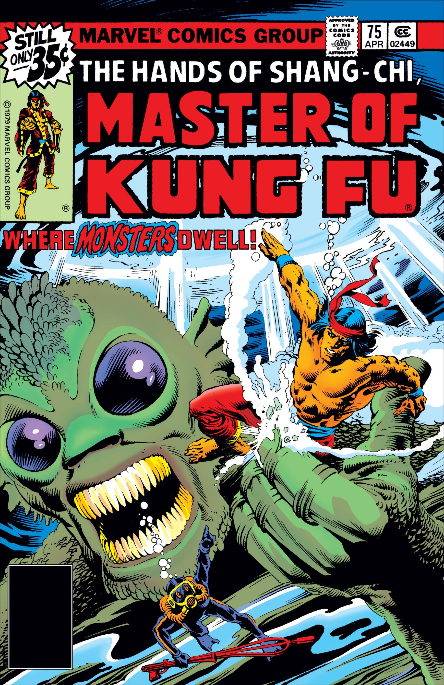 Master of Kung Fu (1974) #75