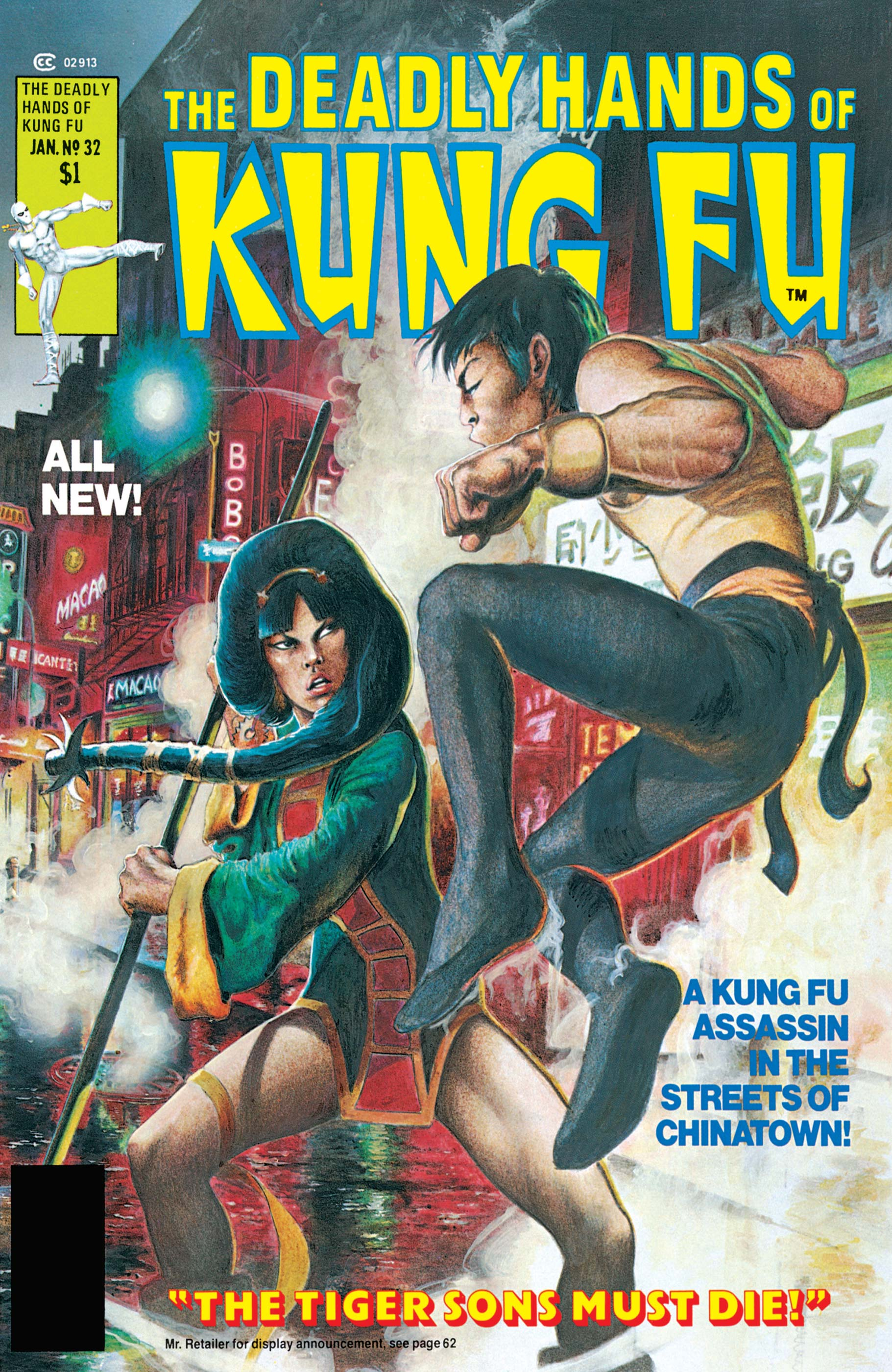Deadly Hands of Kung Fu (1974) #32