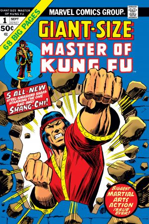Giant-Size Master of Kung Fu #1