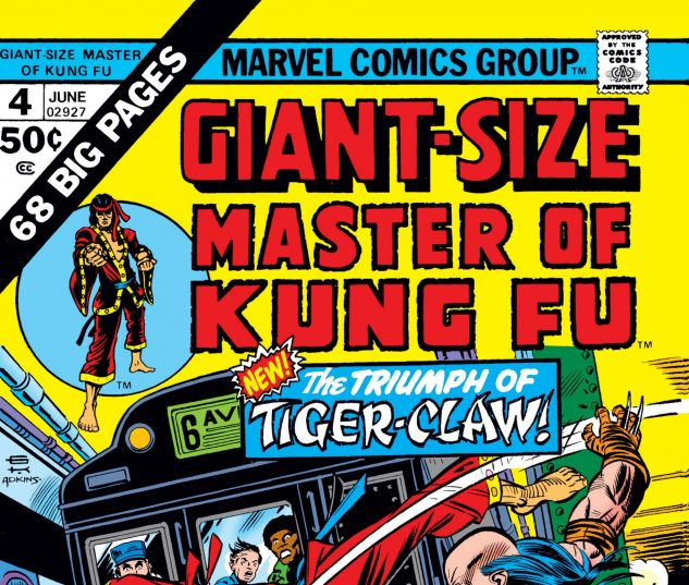 Giant_Size_Master_of_Kung_Fu_1974_4