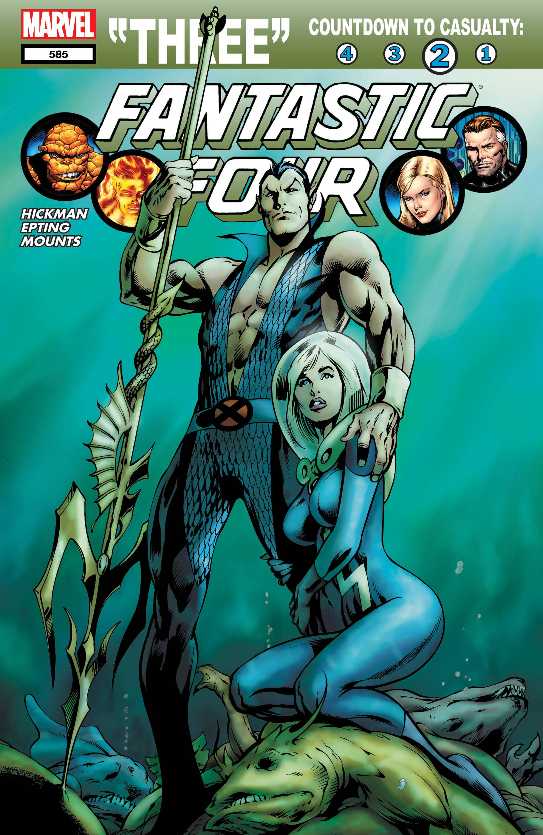 Fantastic Four (1998) #585
