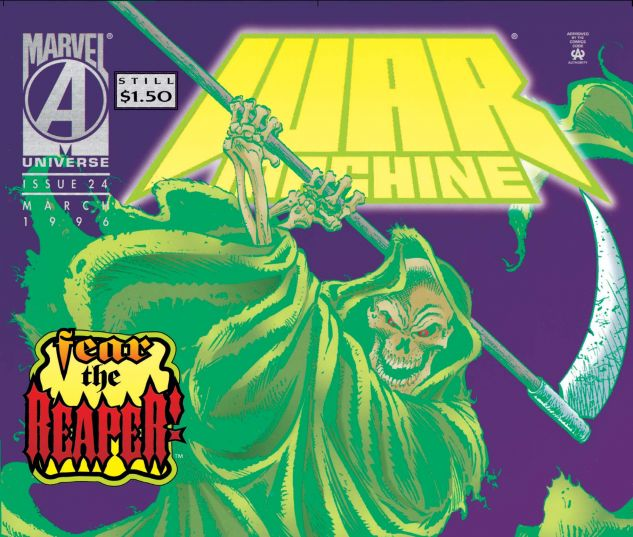 War_Machine_1994_24_jpg