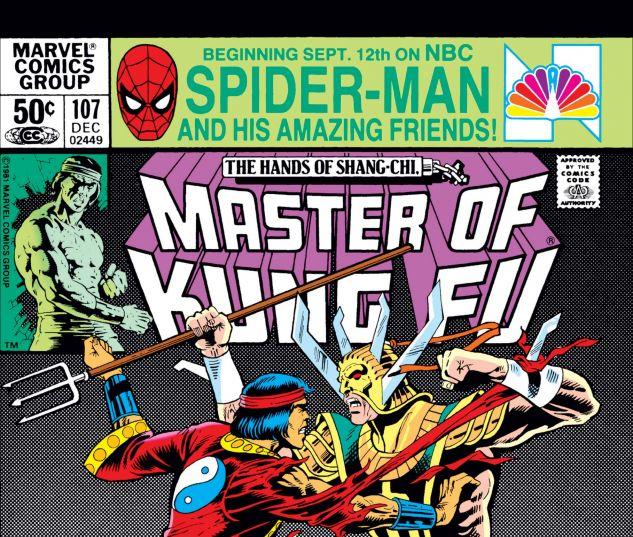 Master_of_Kung_Fu_1974_107_jpg