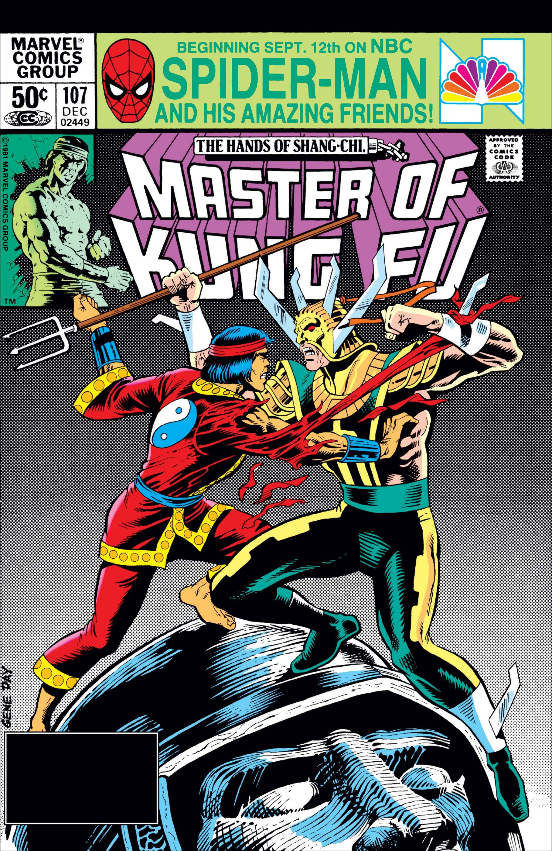 Master of Kung Fu (1974) #107