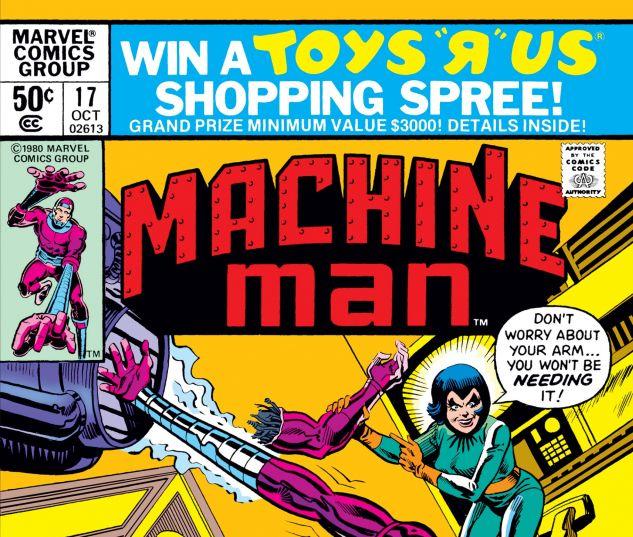 machine_man_17_jpg