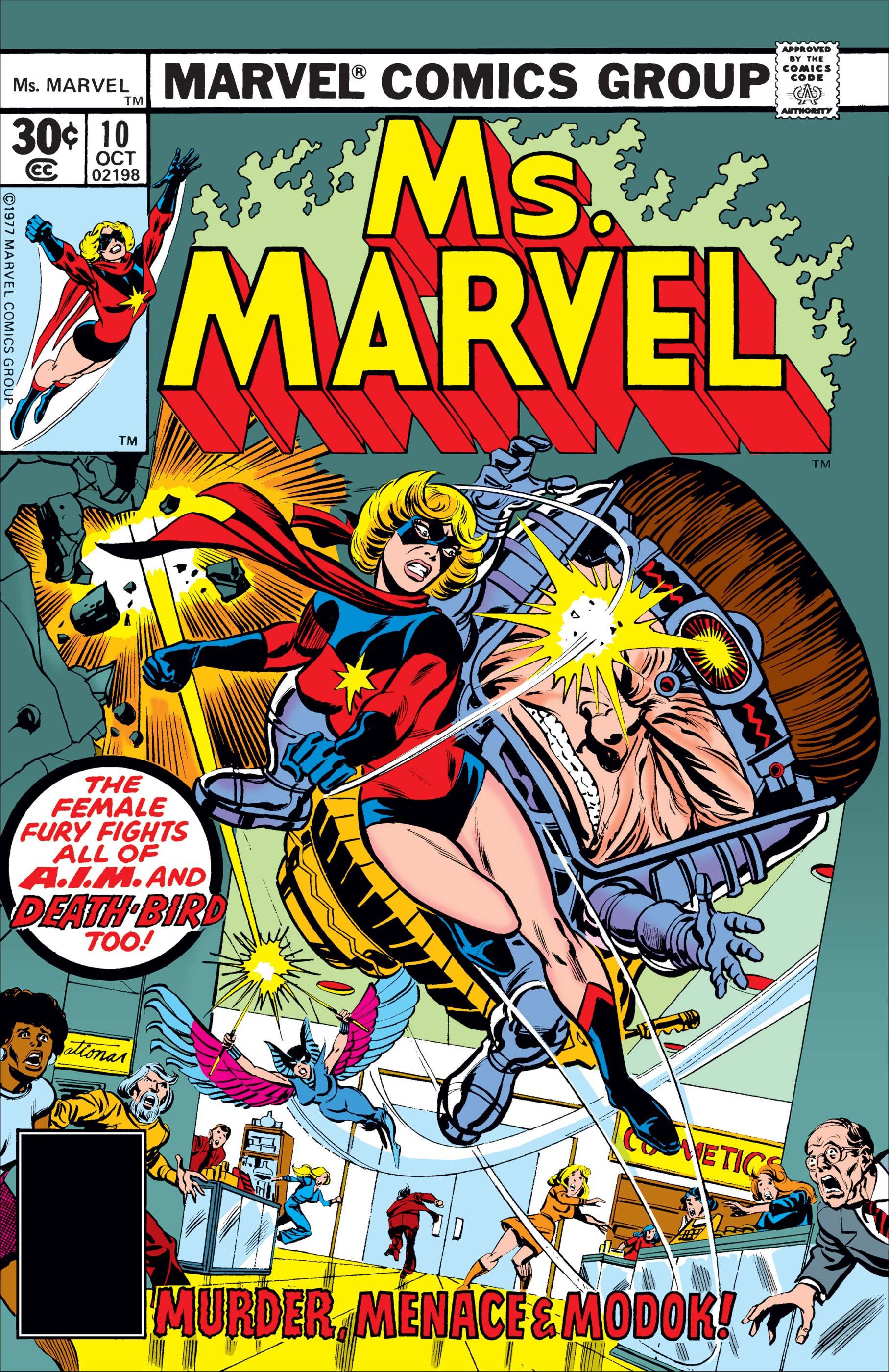Ms. Marvel (1977) #10